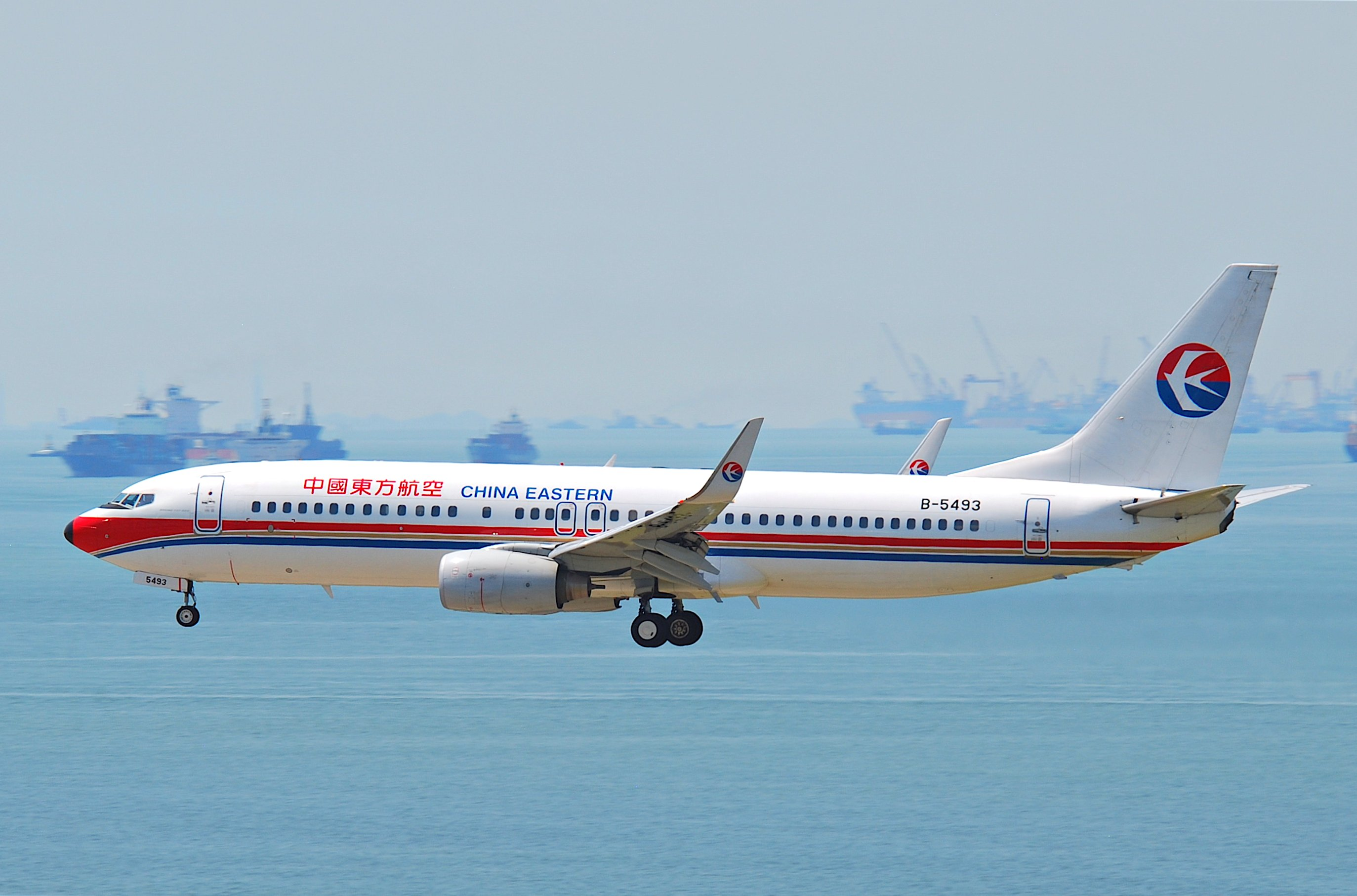 File china eastern airlines boeing 737 800 b 5493 hkg 04 - China eastern airlines bangkok office ...