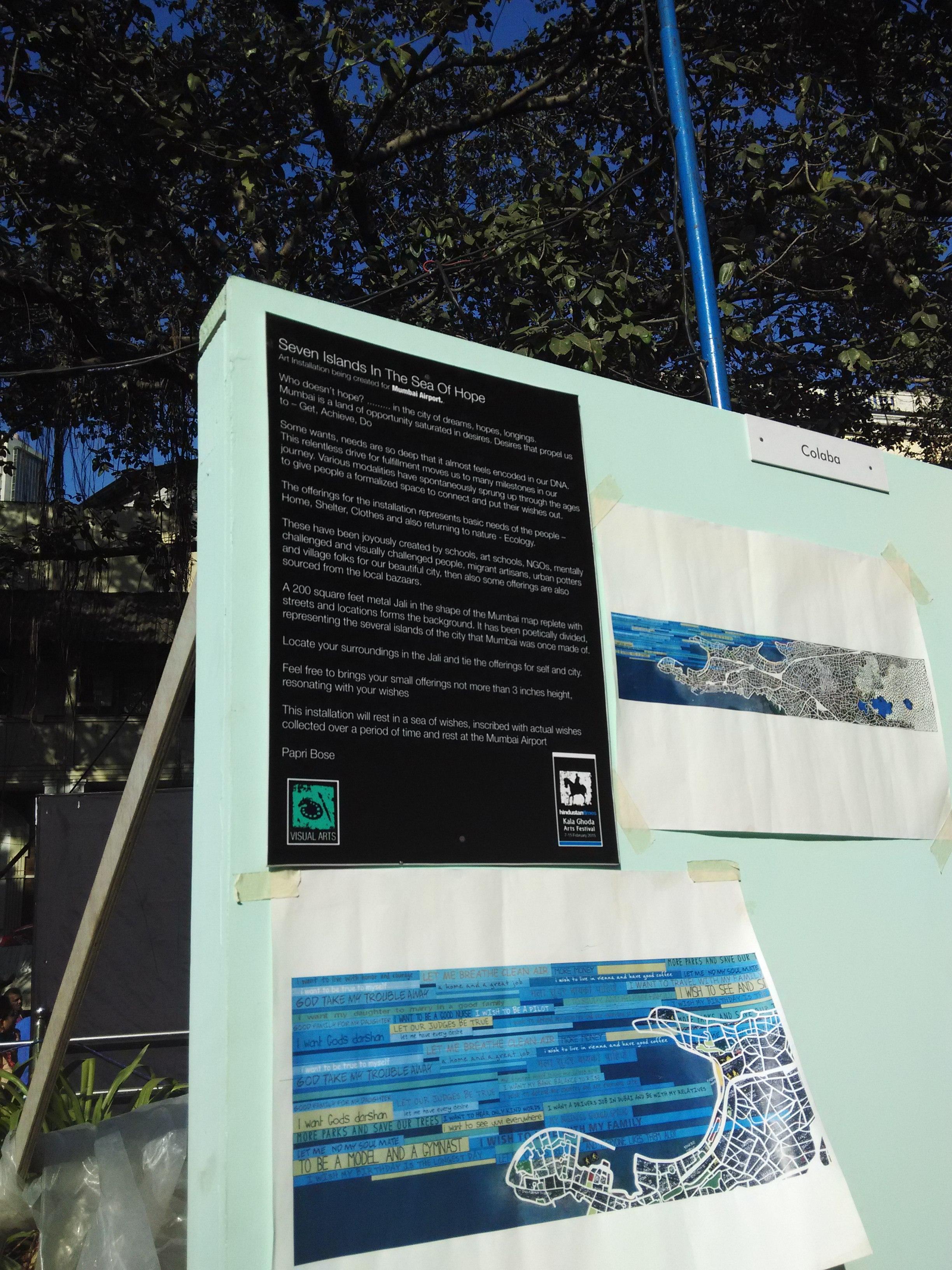 File:Displays and Installations at the Kala Ghoda Arts