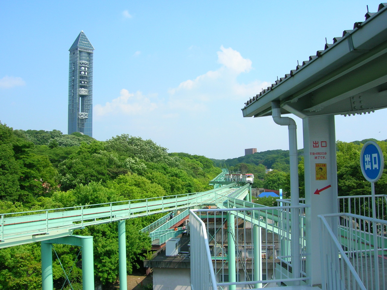 File:Higashiyama zoo and botanical garden-Sky view train02 ...