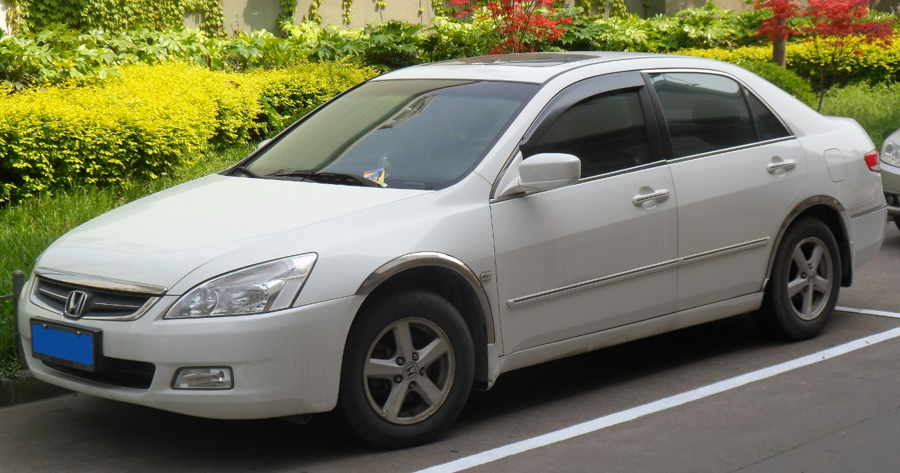 File:Honda Accord VII 01 China 2012-04-22.JPG - Wikimedia ...