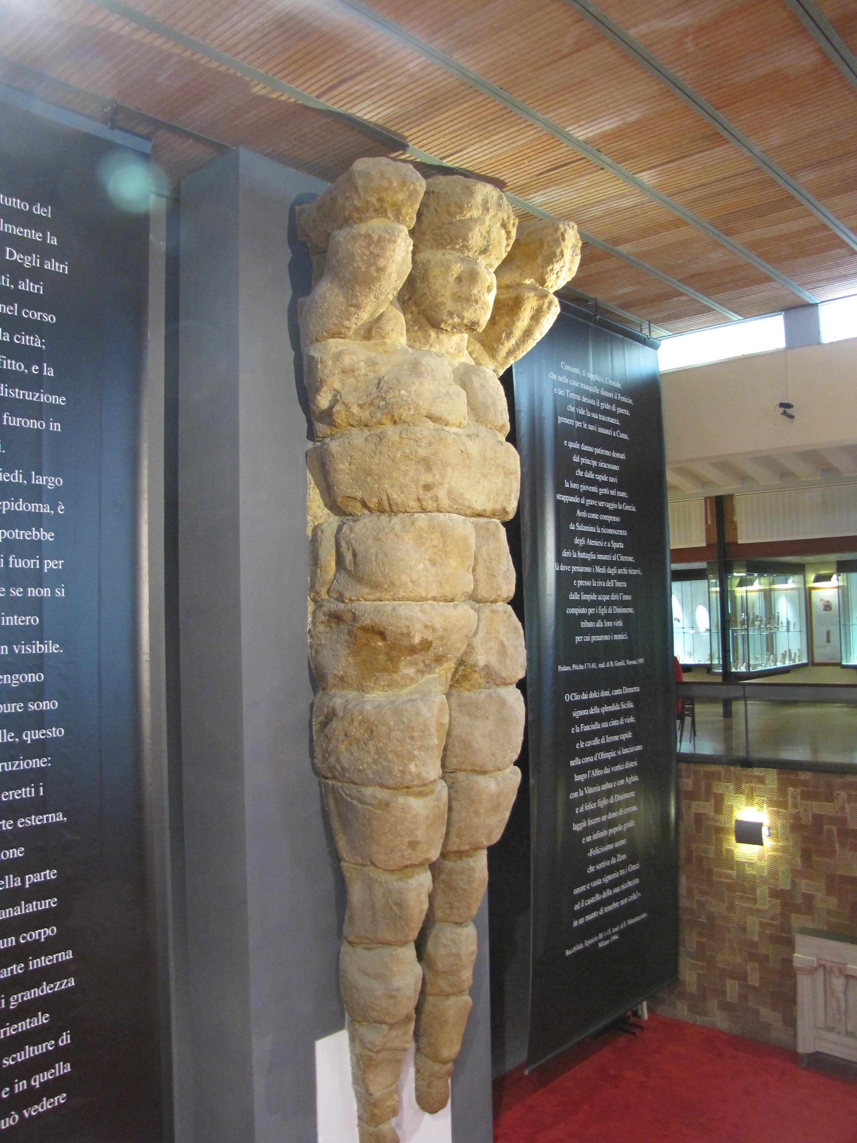 file:il gigante-museo arch.di agrigento (11) - wikimedia commons