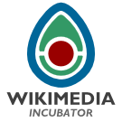 File:Incubator-text.png
