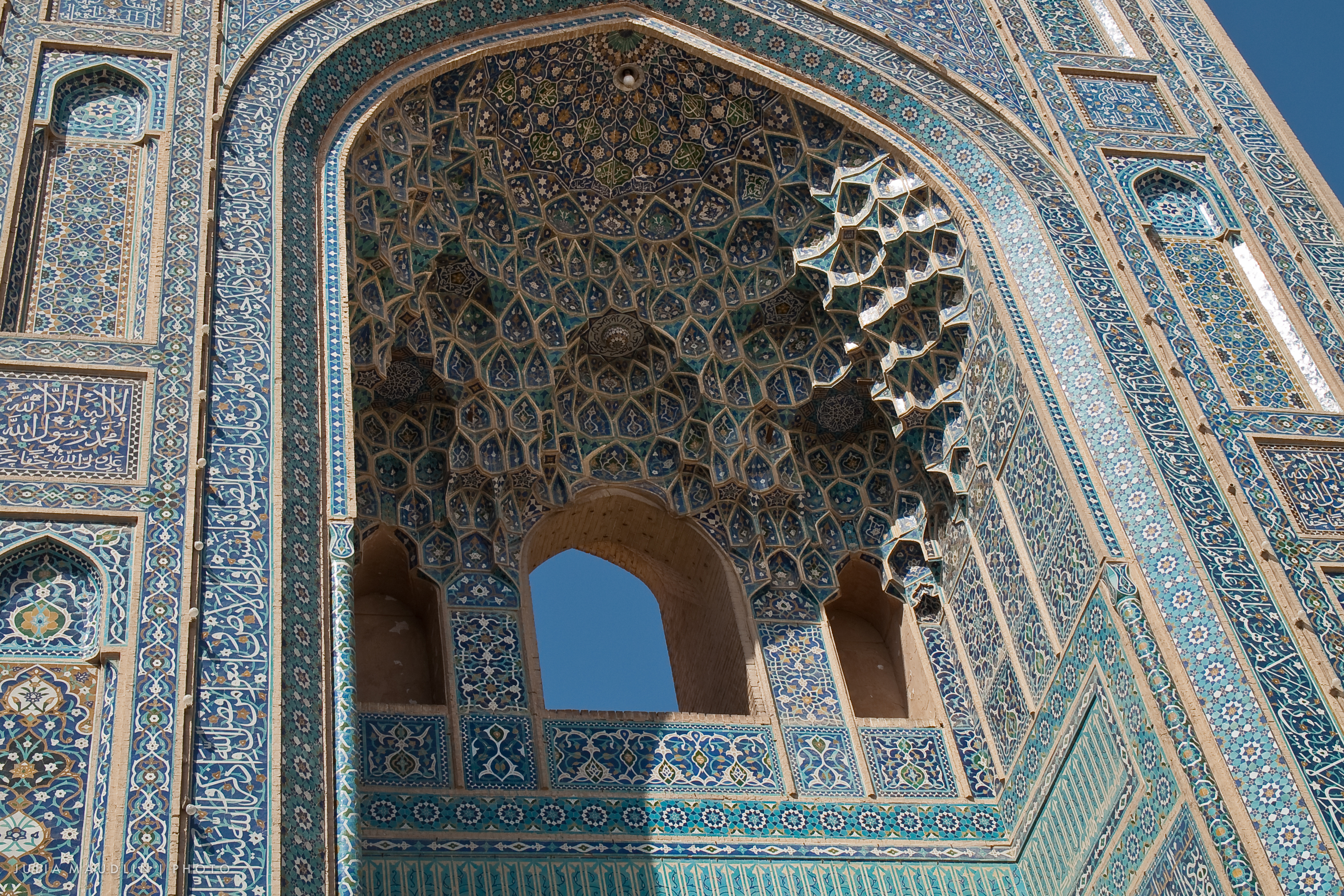 File jame 39 h mosque friday mosque portal yazd iran for H portal