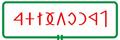 Janoshida rovastabla.png