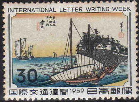 filejapan stamp in 1959 international letter writing weekjpg