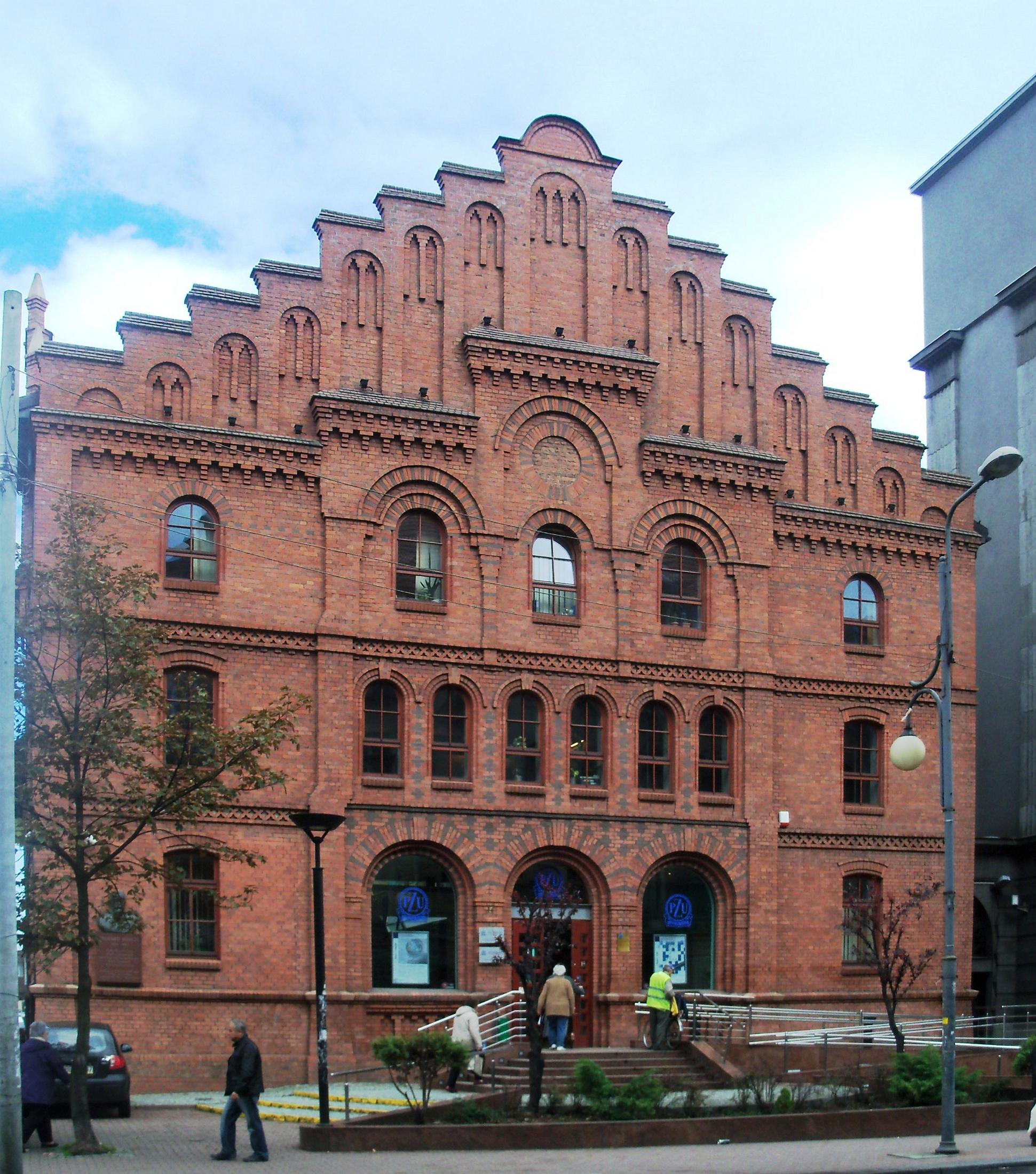Budynek dawnej Łaźni Miejskiej w Katowicach