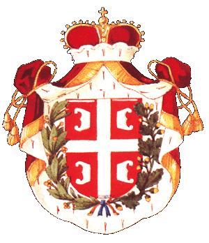 File:Knezevina Srbija.png