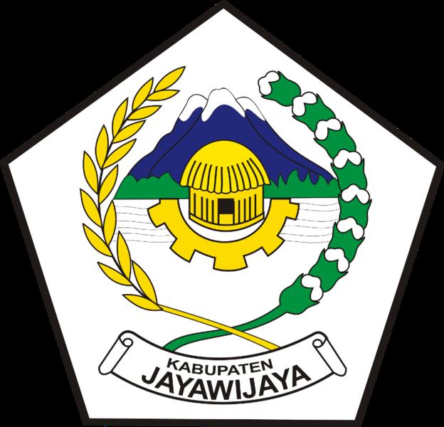 Berkas Lambang Kabupaten Jayawijaya Lama Png Wikipedia Bahasa Indonesia Ensiklopedia Bebas