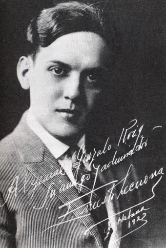 Ernesto Lecuona en 1922.