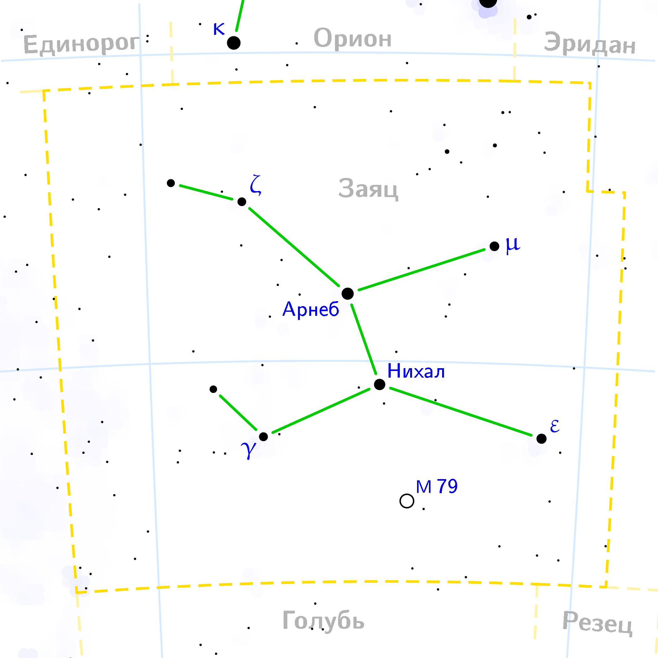 File:Lepus constellation map ru lite.png - Wikimedia Commons