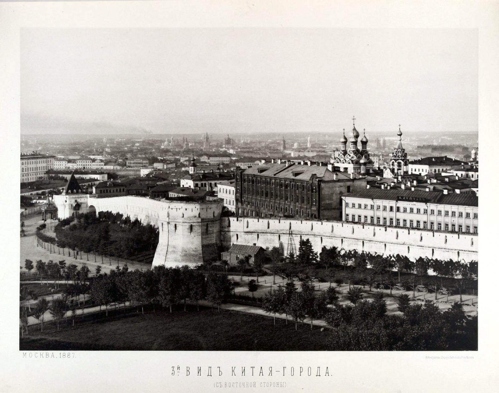 Файл:N.A.Naidenov (1888). Views of Moscow. 04. Kitaigorod wall