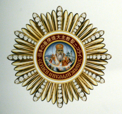 Order of Saint Nicholas, Archbishop of Japan.JPG