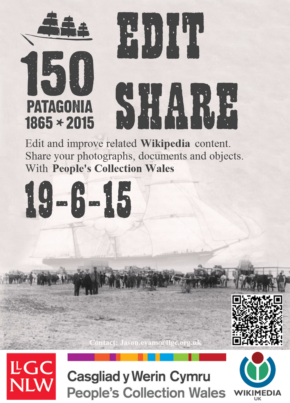 file patagonia event poster english jpg wikimedia commons