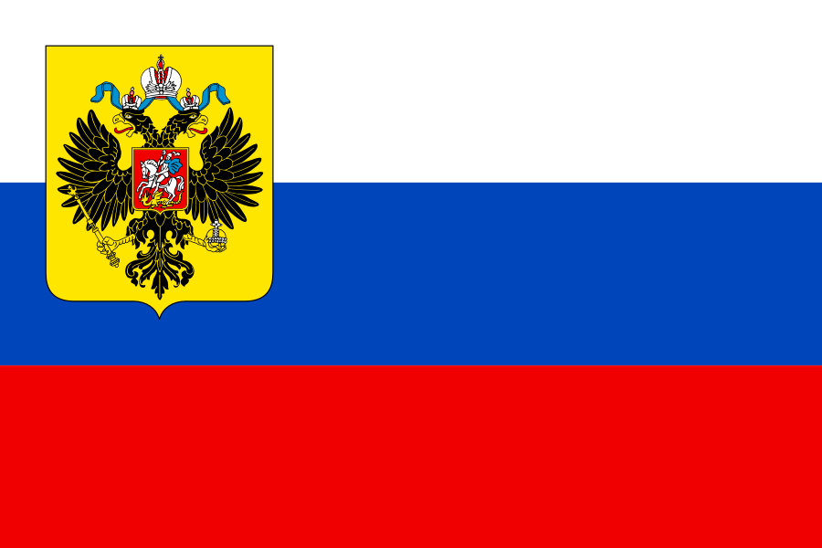 Image Gallery old russian flag 1800