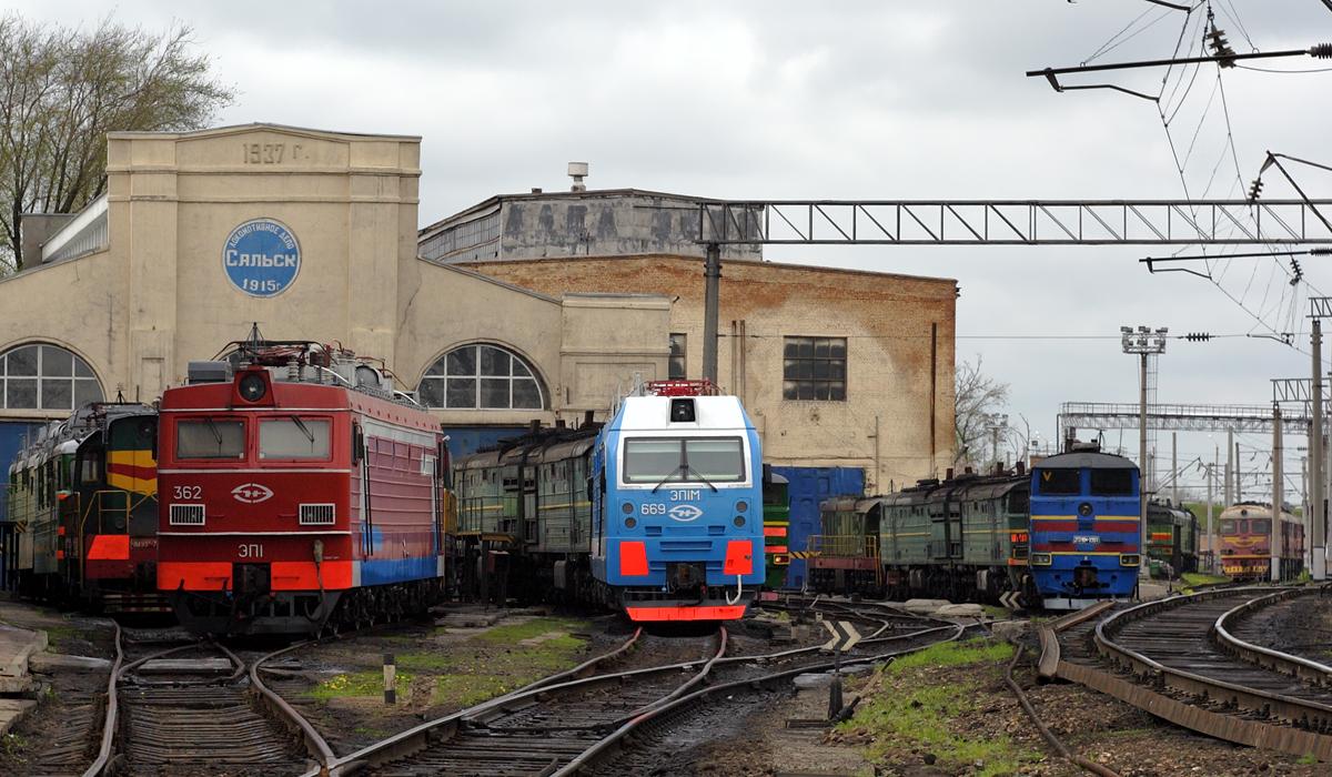 знакомства г сальск ростовской области