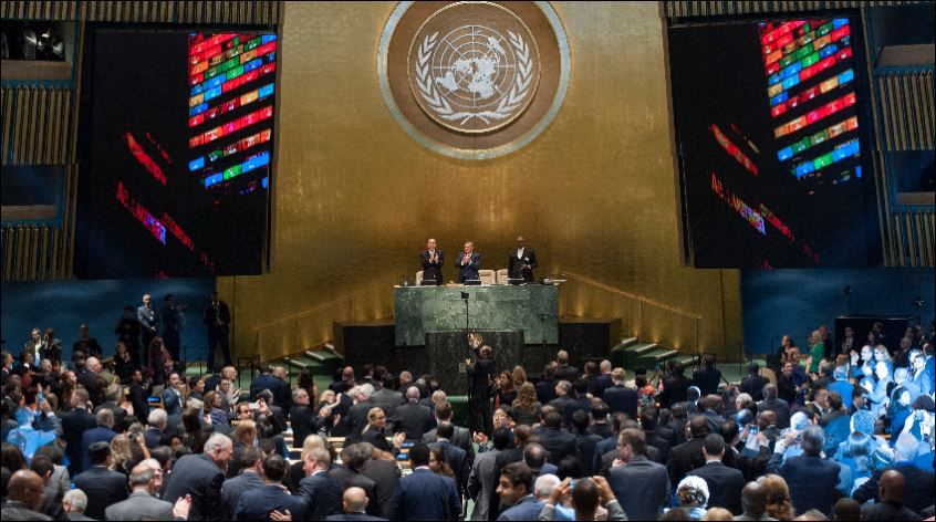 Adoption of the 2030 Agenda for Sustainable Development on 25 September 2015