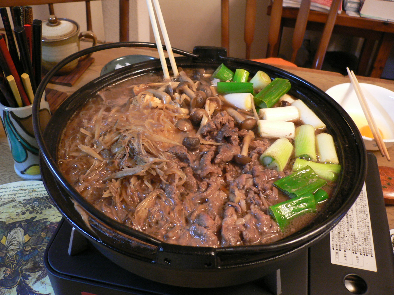 Description Sukiyaki by hirotomo.jpg