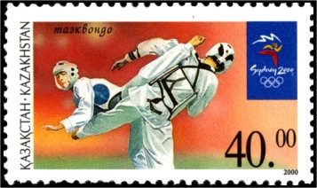 http://upload.wikimedia.org/wikipedia/commons/7/74/Taekwondo-stamp.jpg