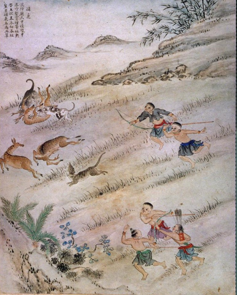 A Taiwanese artwork of aborigines hunting deer