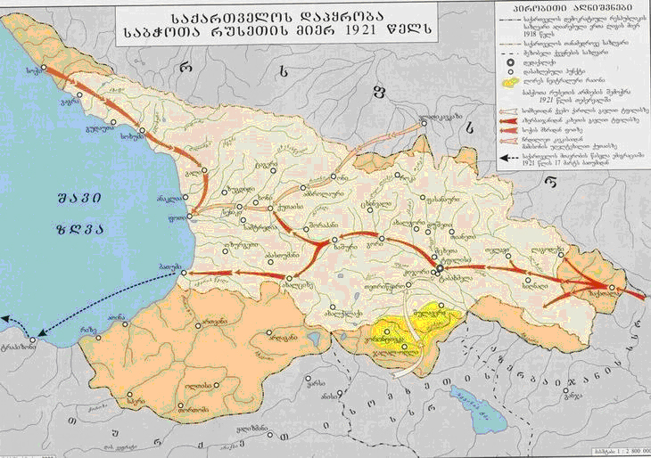 FileTerritorial Losses Of Georgia After The Russian Red Army - Georgia map 1921