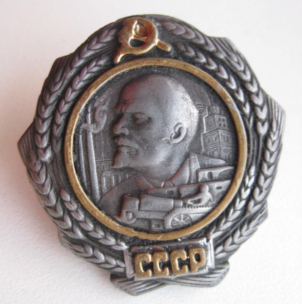 ORDER OF LENIN RUSSIAN MEDAL HIGHEST AWARD OF SSSR Military Ribbon Gold Plated