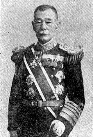 Yamashita Gentarō Japanese military personnel