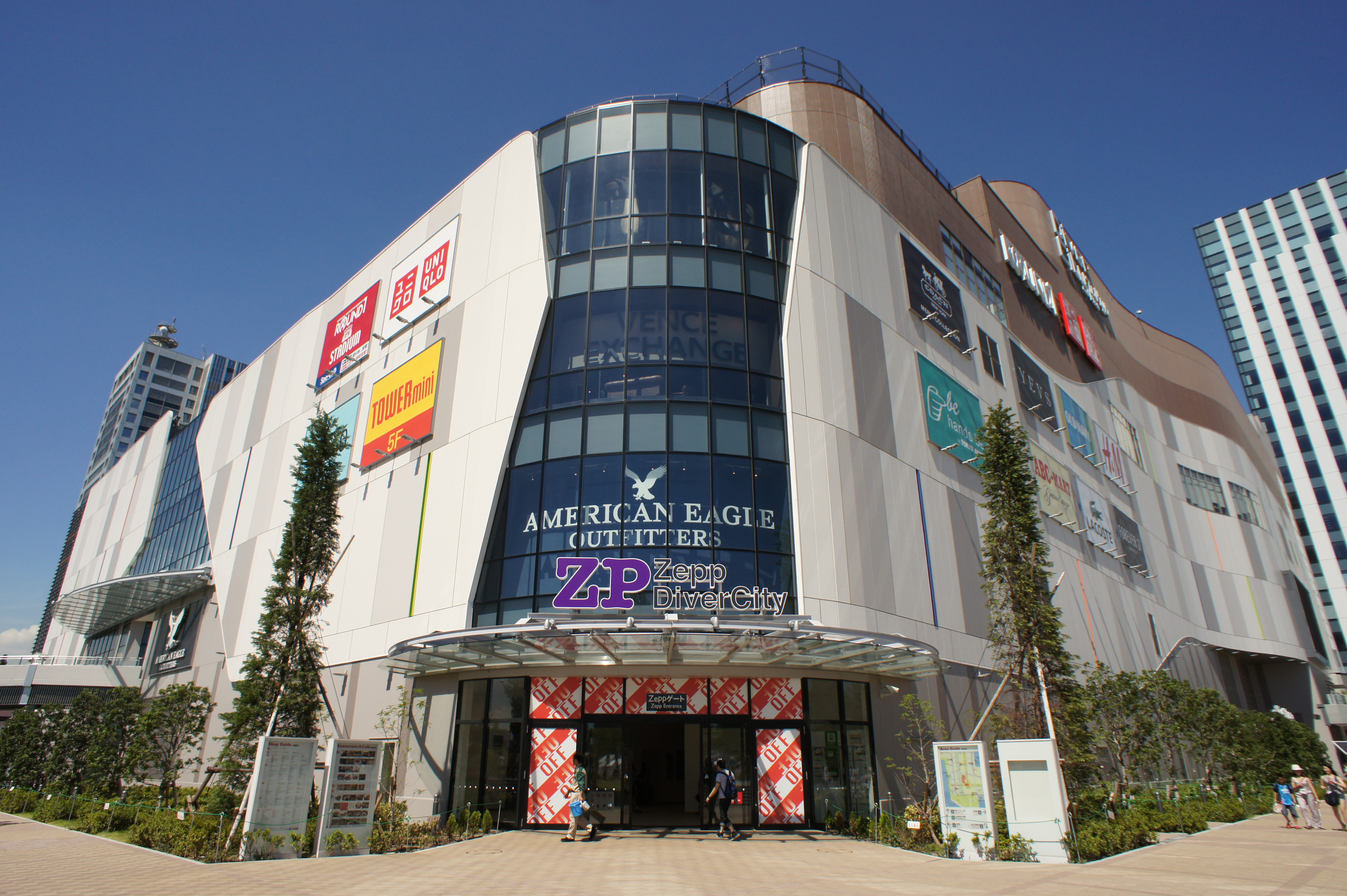 Image result for Zepp DiverCity