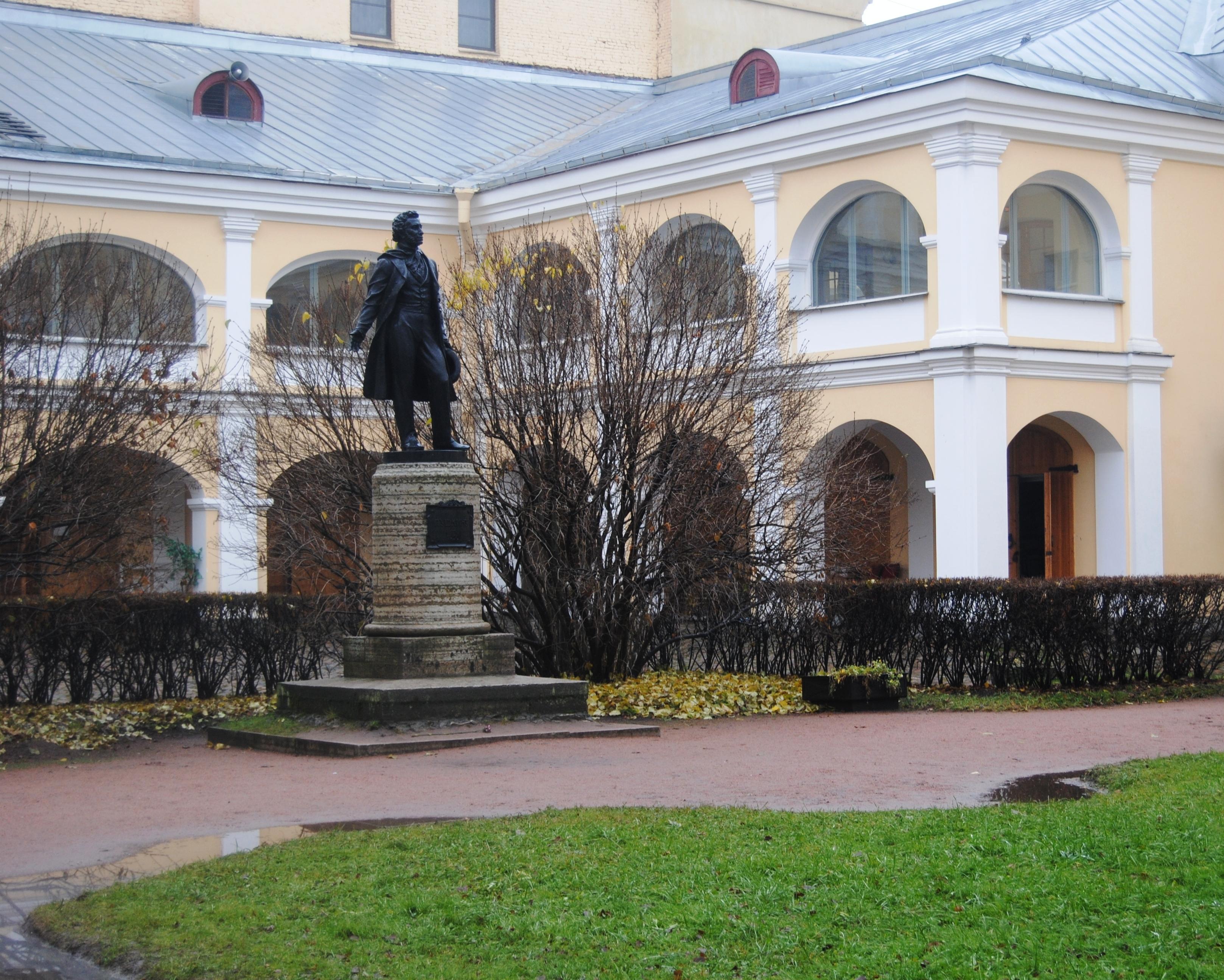понимаем, всероссийский музей а с пушкина фото союз был