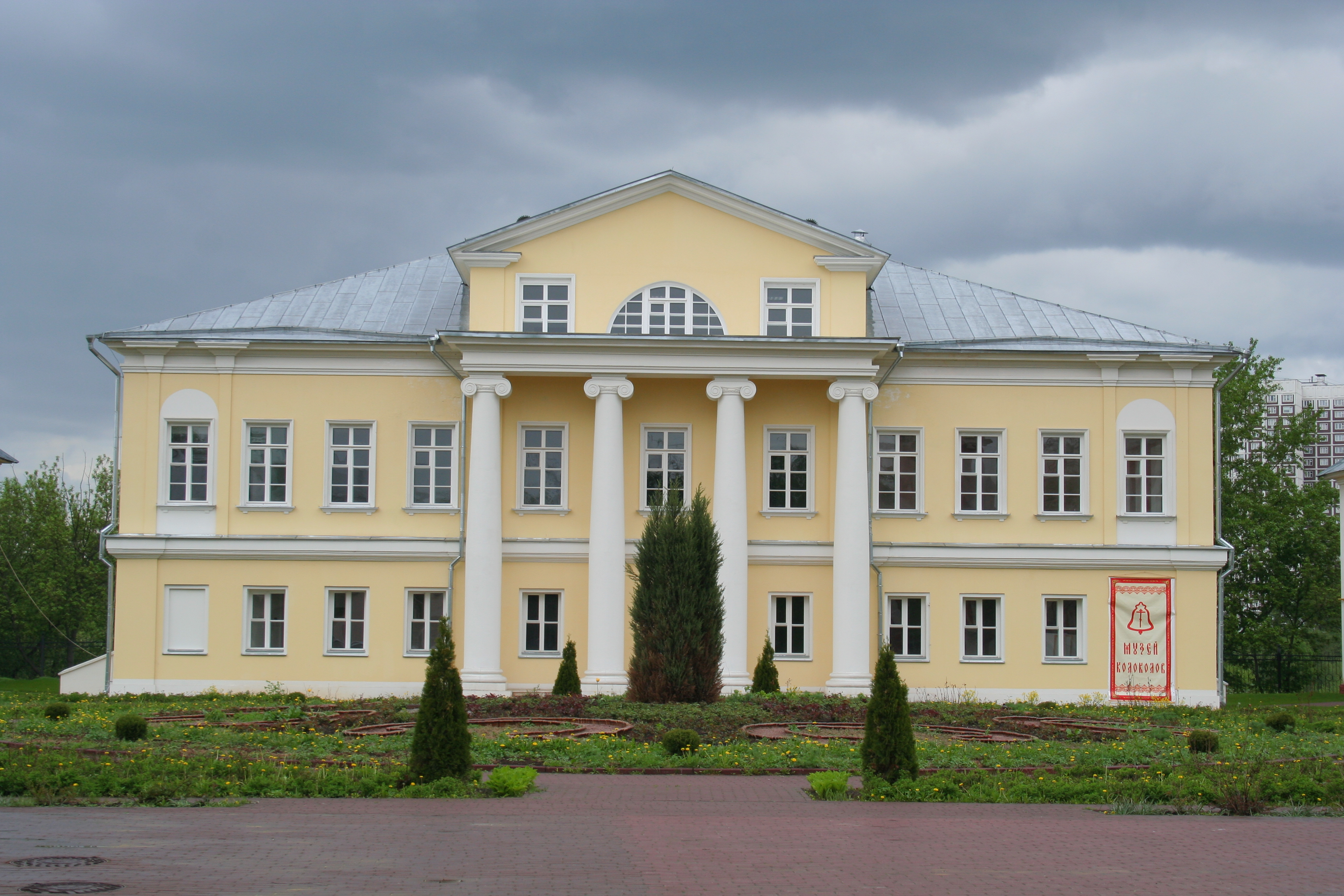 Manor Sviblovo in Moscow: description, history and interesting facts 70