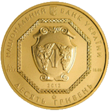10-UAH-2011-gold-A.png