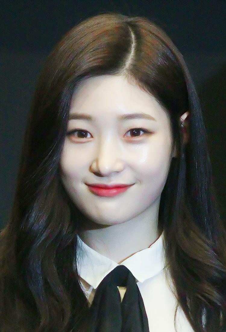 Jung Chae-yeon - Wikipedia