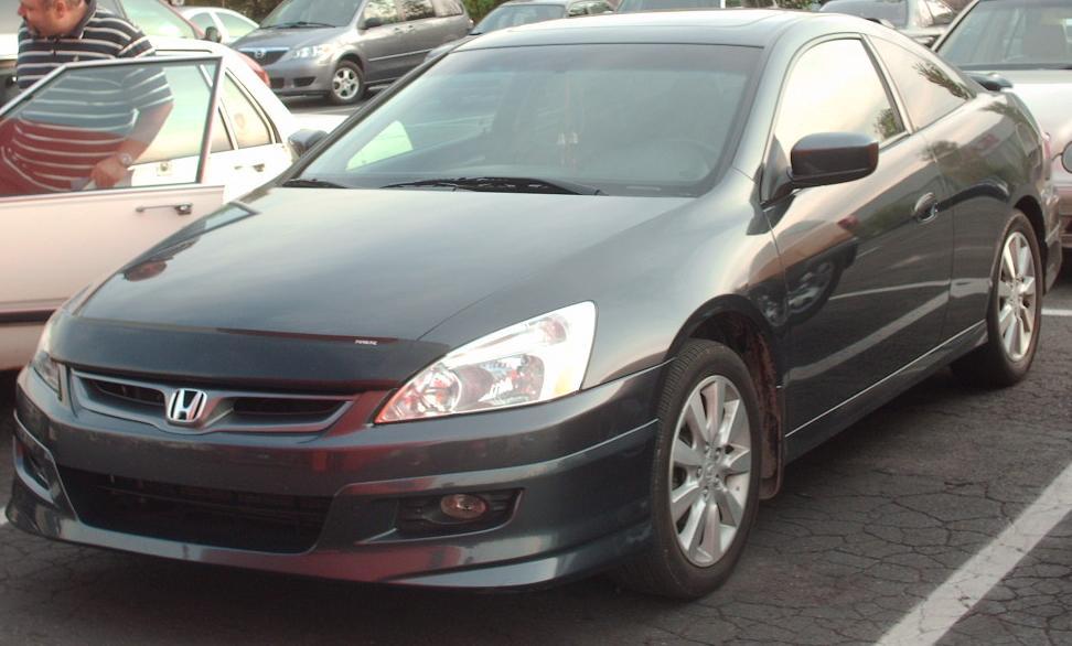 Perfect File:2006 07 Honda Accord Coupe