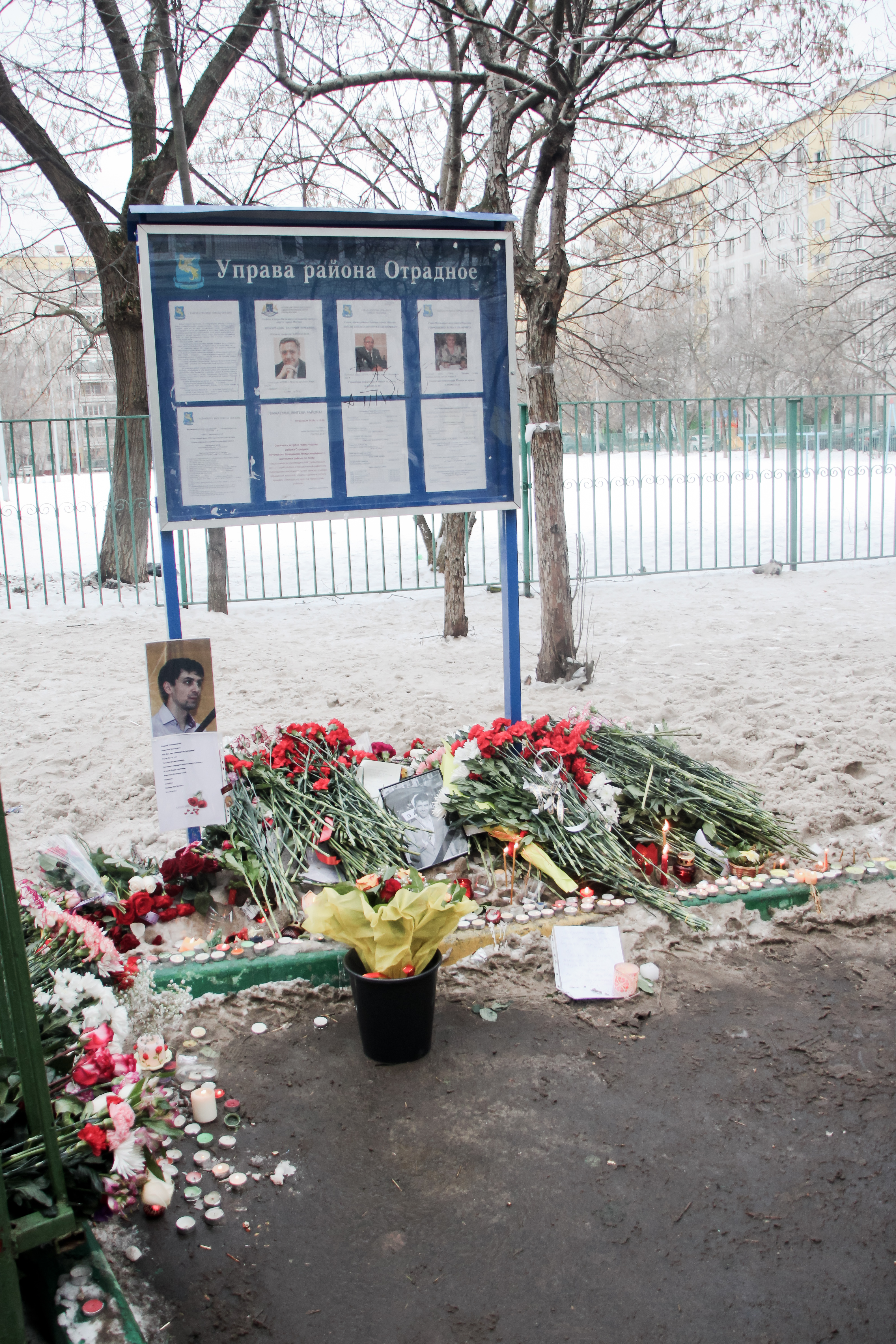 file 2014 moscow shooting 06 jpg wikimedia commons