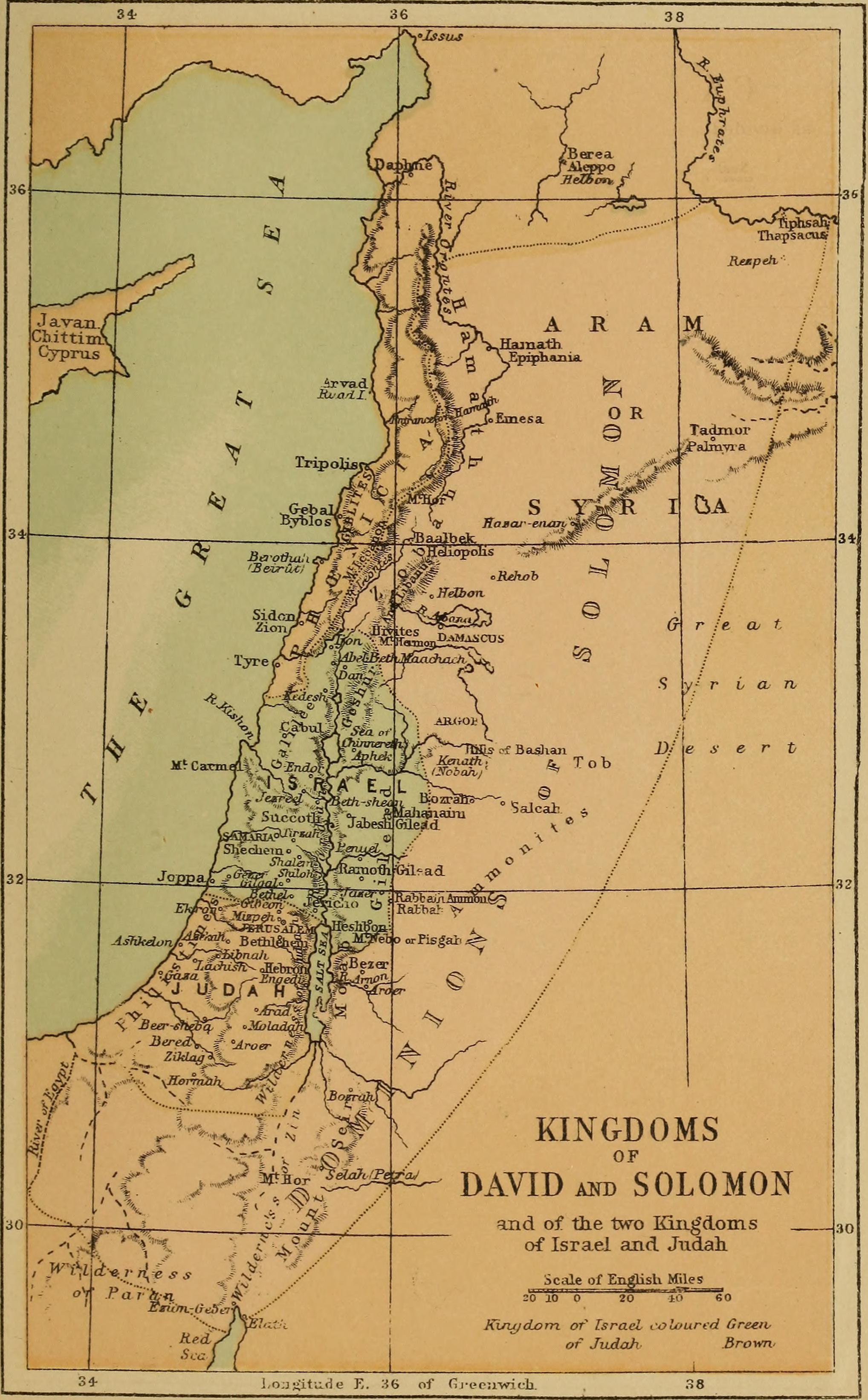 קובץ:A dictionary of the Bible.. (1887) (14595256698).jpg – ויקיפדיה