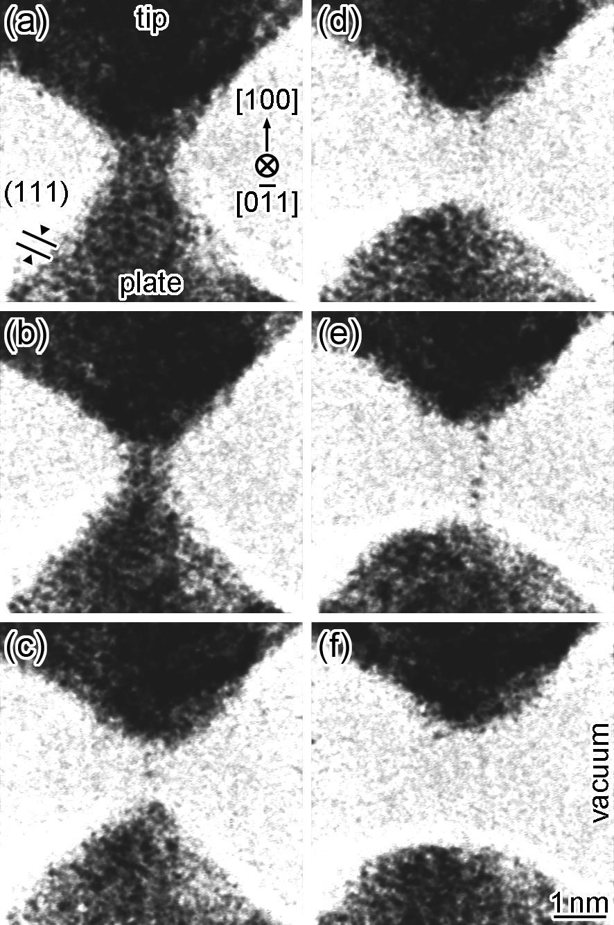 File:Ag atomic wire.jpg - Wikipedia