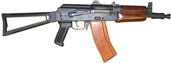 AKS-74U Ksyukha submachine gun