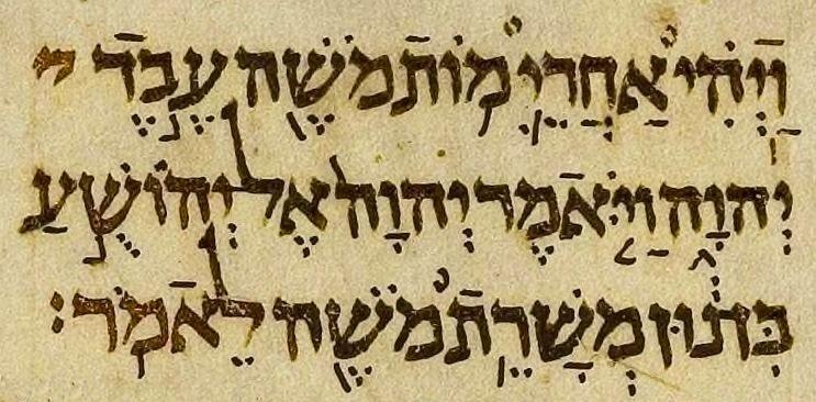 Joshua 1:1 as recorded in the Aleppo Codex