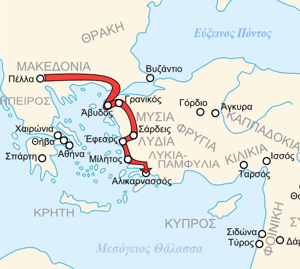Кампания Александра 334 года.