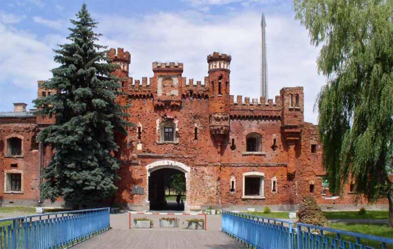 Kholm Gate
