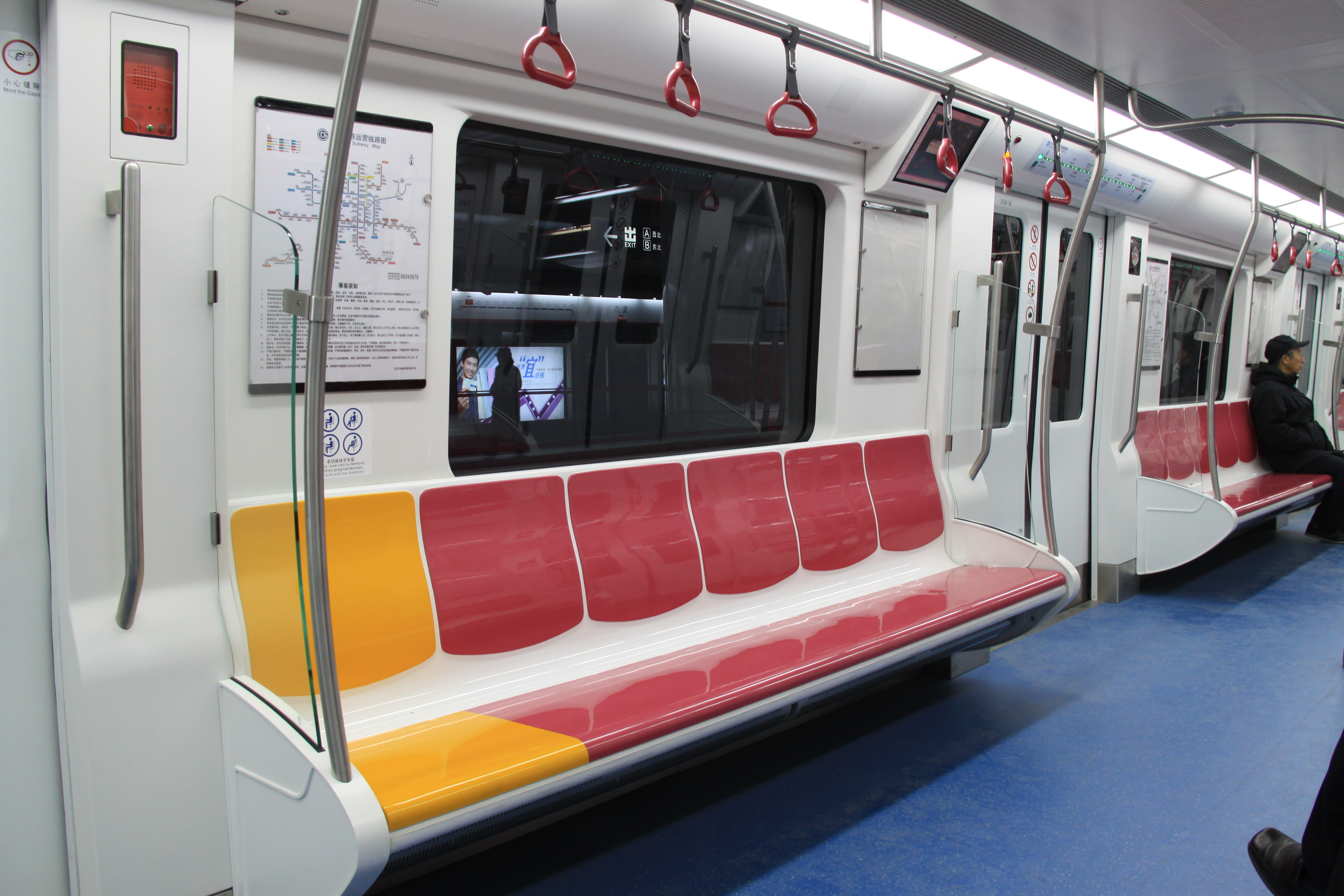 file bj subway yz seat jpg wikimedia commons. Black Bedroom Furniture Sets. Home Design Ideas