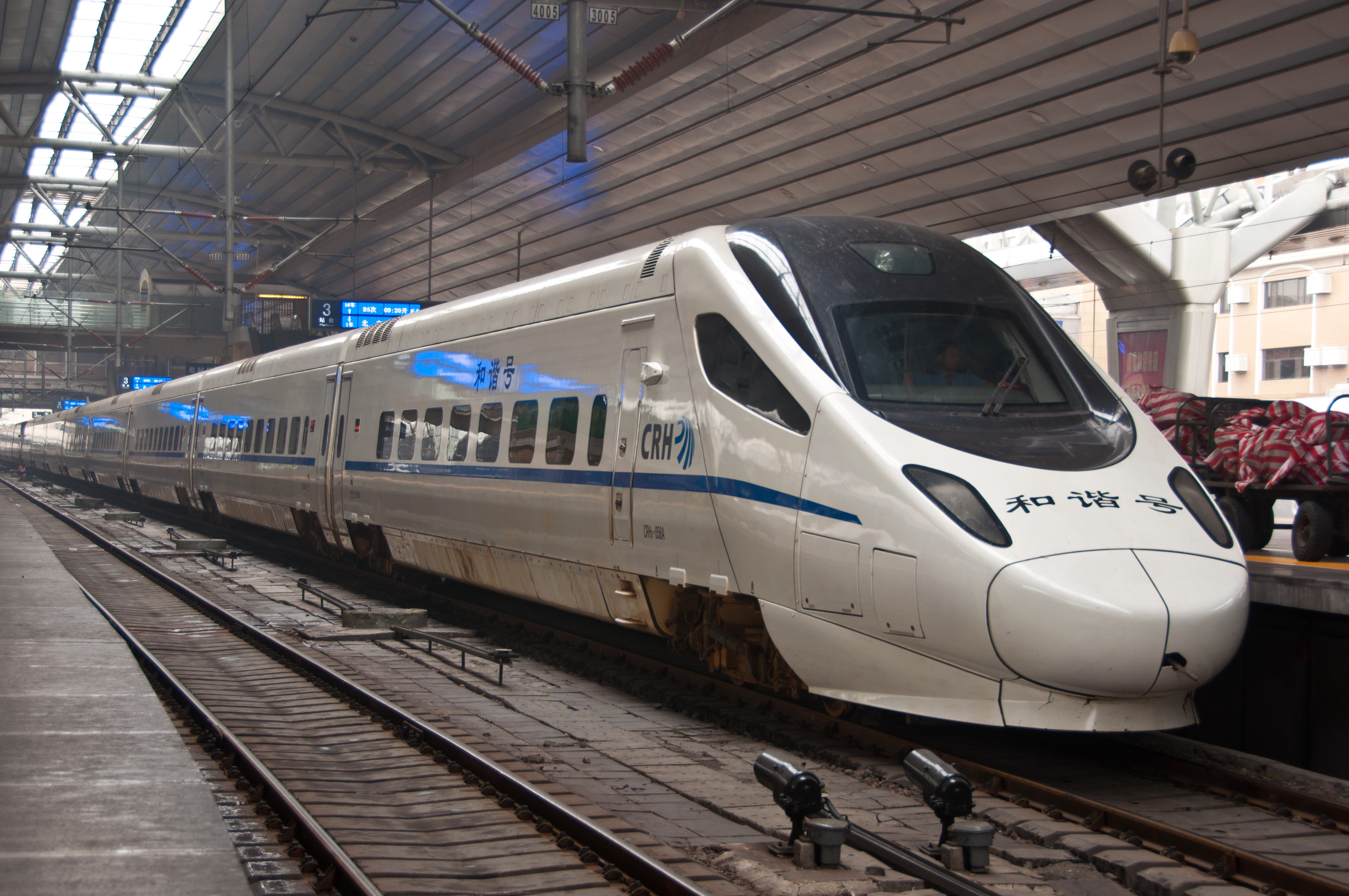 CRH5_in_Beijing_Railway_Station.jpg