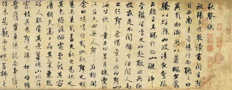 File:Calligraphy of Zhao Mengfu.jpg