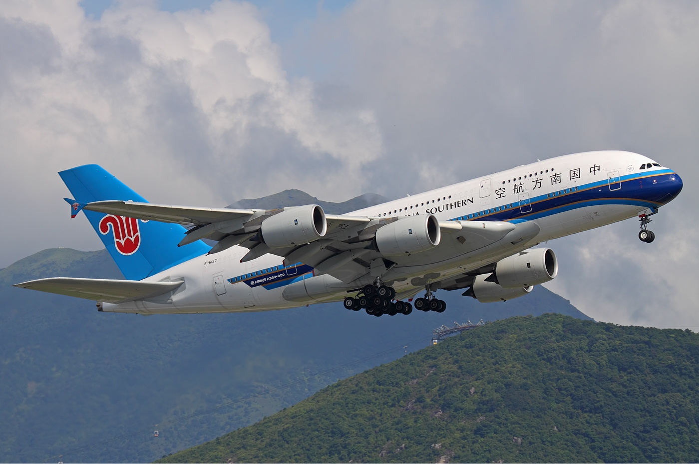 Download this Description China Southern Airlines Kustov picture
