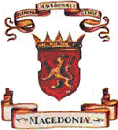 Coat of arms of Macedonia 17th century.png
