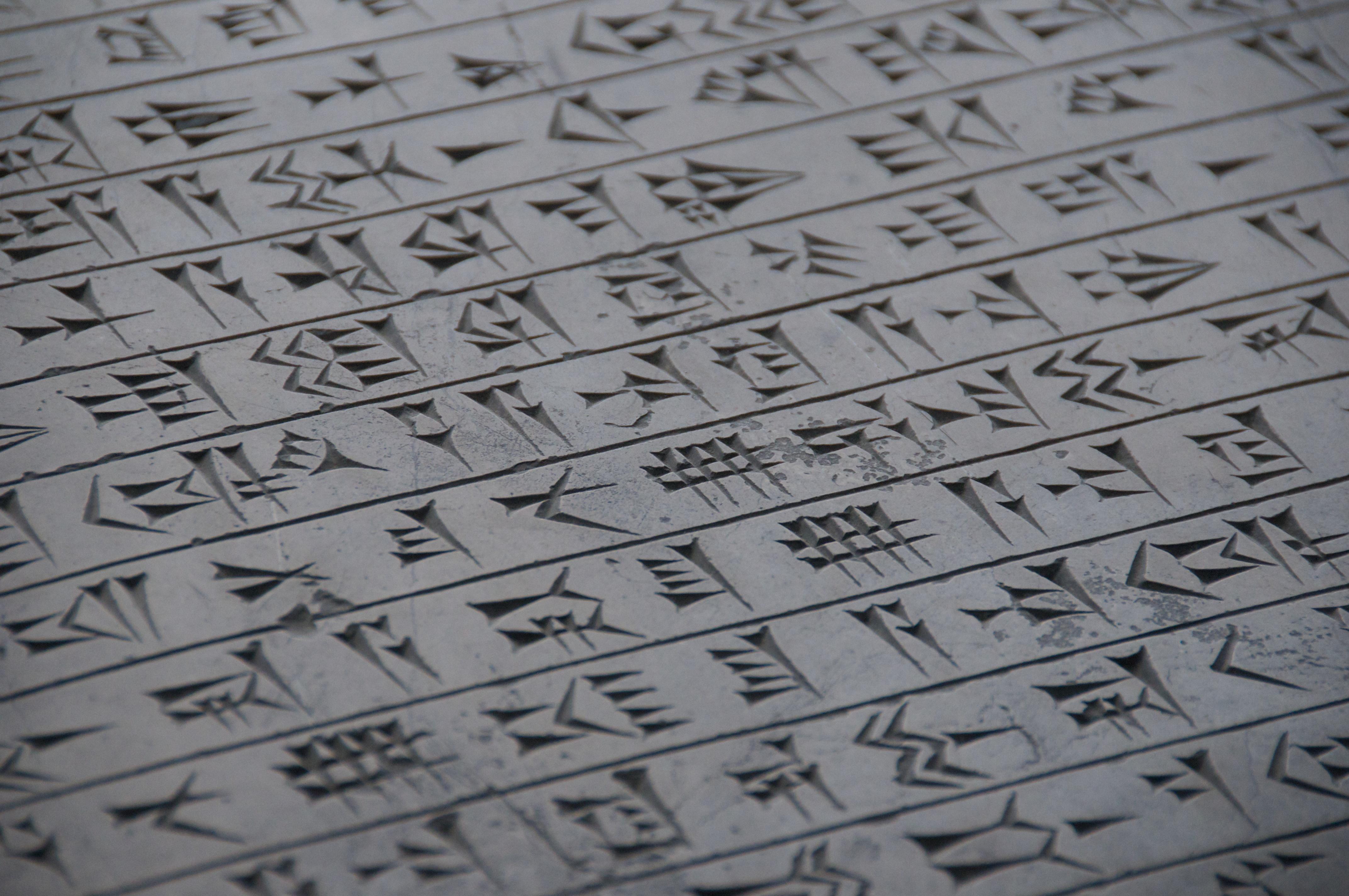 filecuneiform inscription detail national museum of