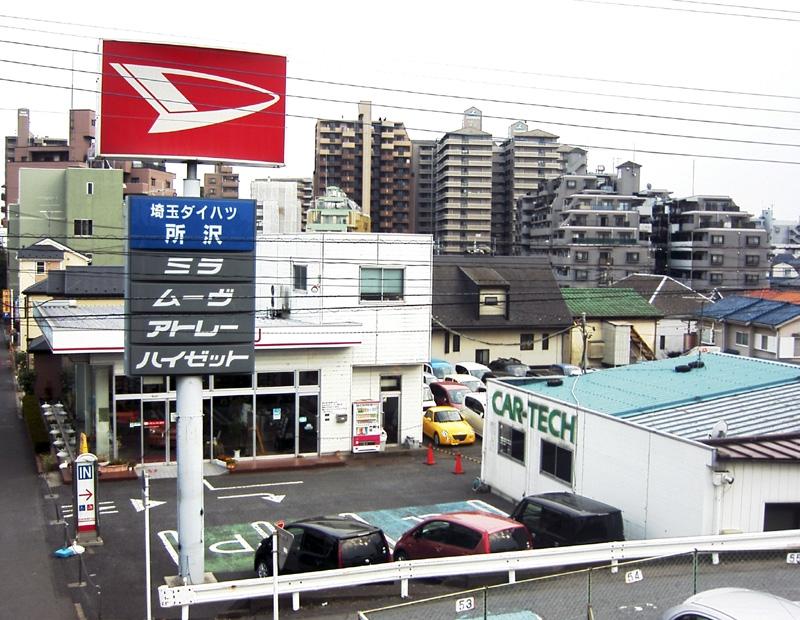 Daihatsu Car Dealership in Saitama | POP JAPAN