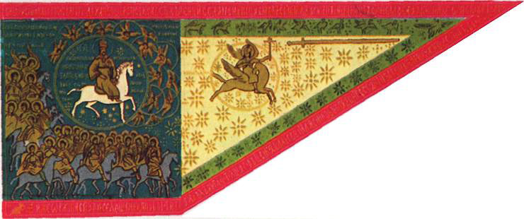 Файл:Great banner of Ivan IV of Russia.jpg