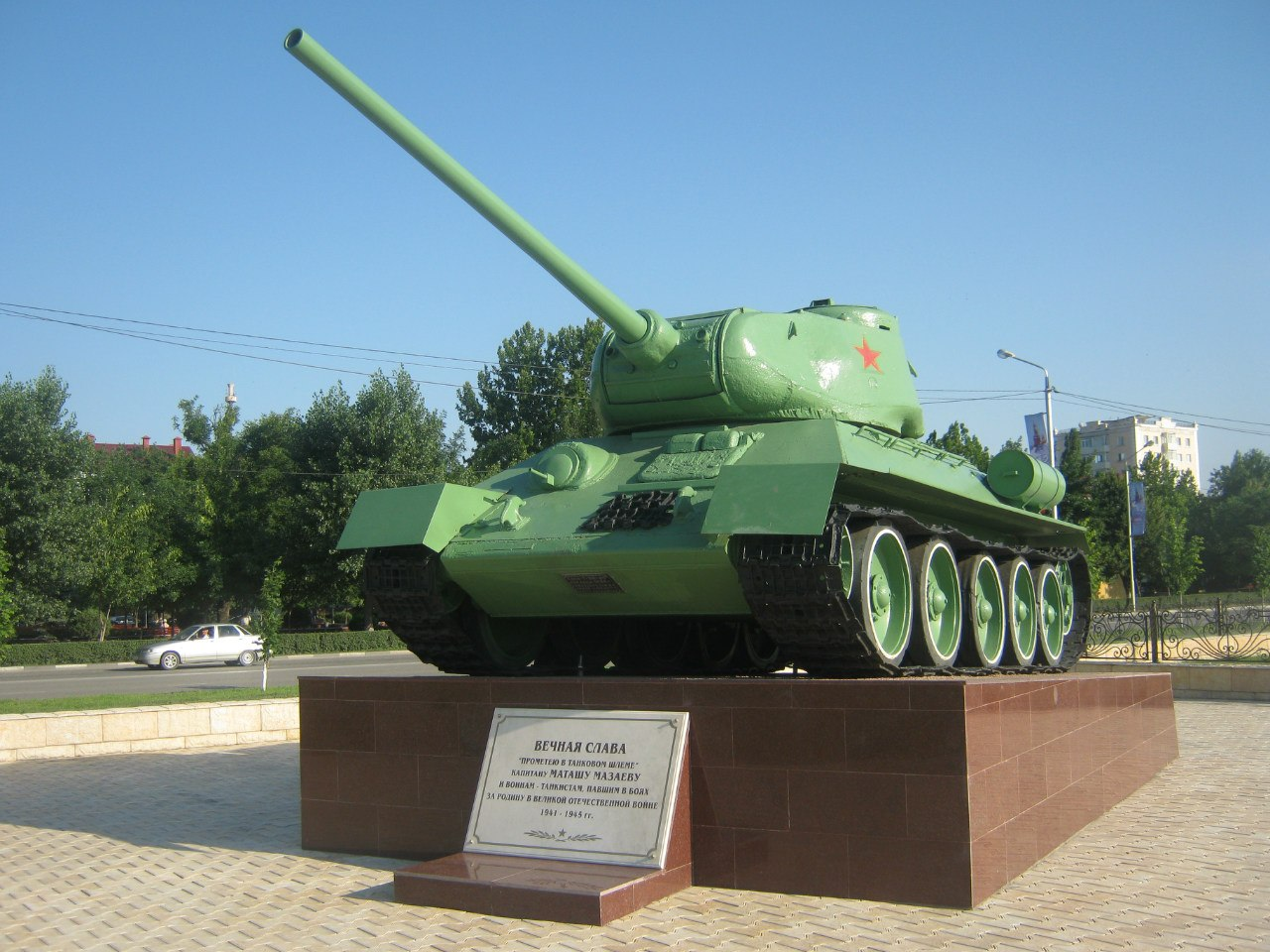 Grozny-tank.jpg