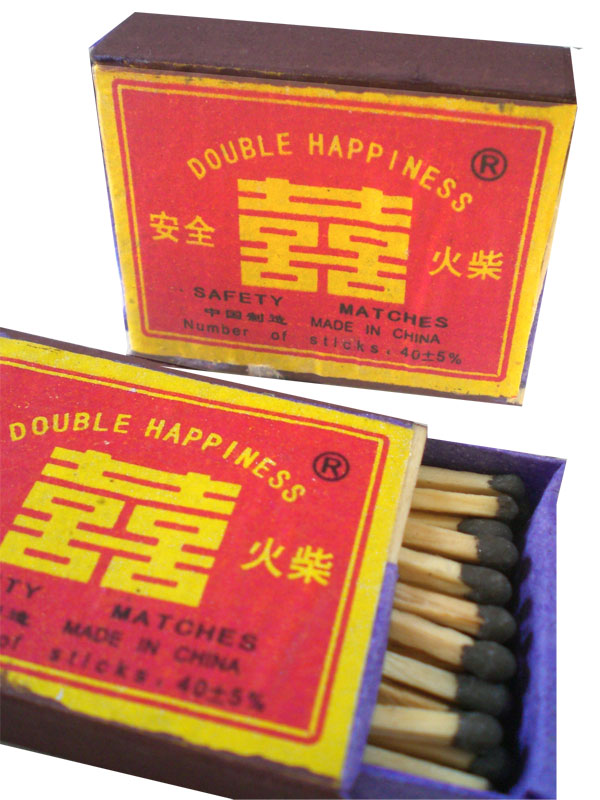 Double Happiness Matches
