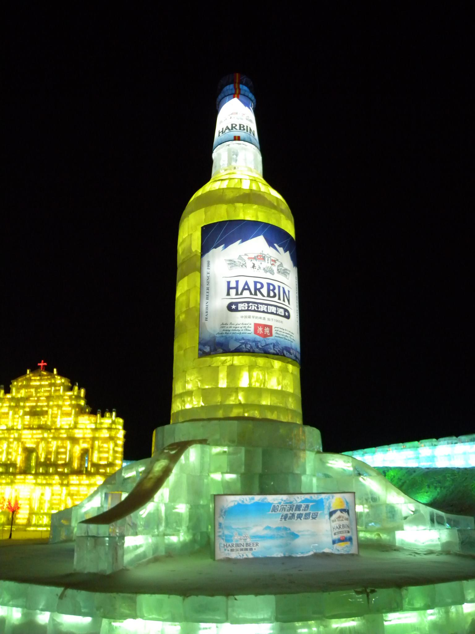 Harbin Beer Sculpture.jpg